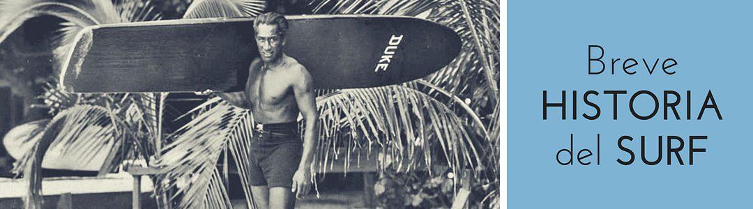 Breve historia del surf